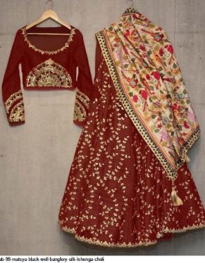 marron banglori silk fabric embroidery + fancy work party wear