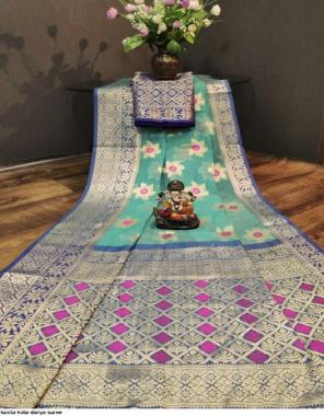 rama fancy fabric weaving work wedding