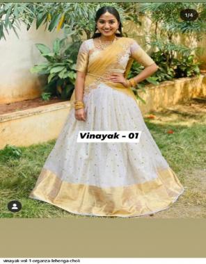 light yellow kanchi organza (lehenga-3m|blouse-1m|dupattta-2.60[un stitch]) fabric mirronr+ fancy work wedding