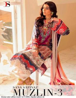 multi top - pure cotton | bottom - cotton soild | dupatta - chiffon print fabric printed work wedding