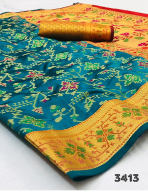 sky soft banarasi silk fabric weaving  work party wear