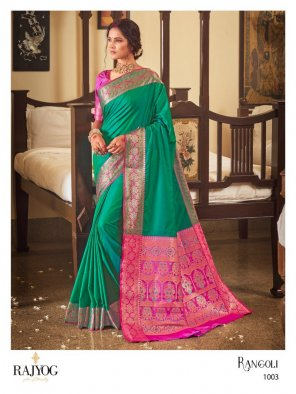rama soft silk fabric weaving work wedding
