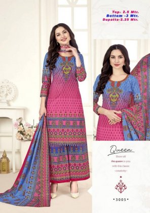 multi pure cotton fabric karachi  work reguler