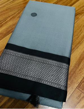 grey cotton silk fabric sliver weaving  work wedding