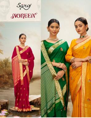 red soft chiffon | blouse - banglori silk fabric embroidery work wedding