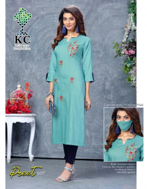 sky top - heavy rayon slub | blouse - lumlum strachable with differnent patterns fabric embroidery work party wear