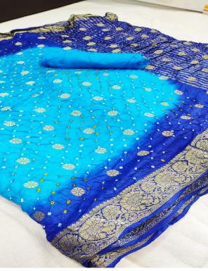 sky taffeta silk fabric weaving zari work party wear