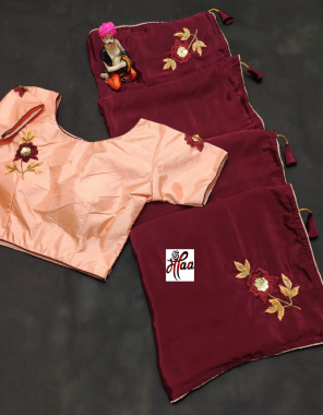 marron saree - crepe silk |  blouse - fancy full stitch 42-44 fabric embroidery work running