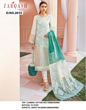 white top - cambric cotton self embroidery | bottom - pc dyed | dupatta - heavy embroidery nazmeen fabric embroidery work festive
