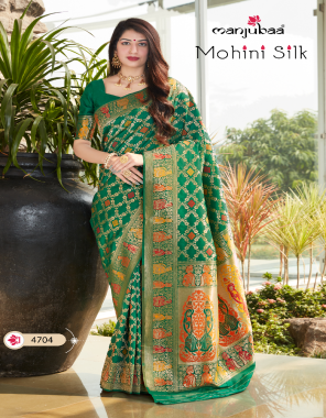 green soft silk fabric digital print work casual