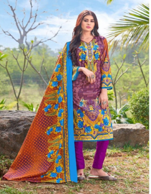 wine top - pure lawn 2.35m | bottom - pure lawn 2m | dupatta - pure cotton mal mal 2.25m fabric printed work party wear