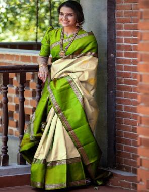 parrot cream soft lichi silk fabric jacqaurd border  work festive