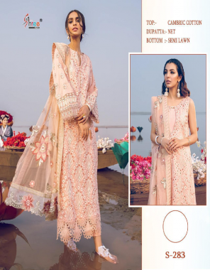 light orange top - cambri cotton | bottom - semi lawn | dupatta - net fabric printed embroidery  work casual