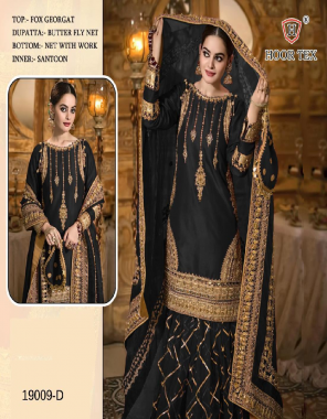 black  top -heavy georgette with embroidery work | bottom - net with heavy embroidery work | inner - santoon | dupatta -net with four side lace | size - 56 (8xl) | type - semi stitch fabric embroidery work wedding