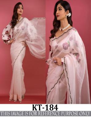 off white  saree - pure organza georgette | blouse - taffeta silk fabric fancy work festive
