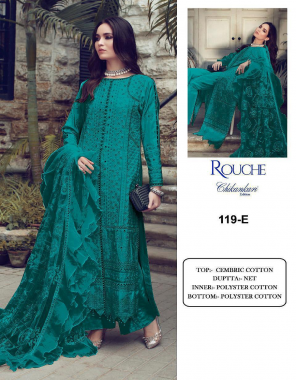 rama green top - cambric cotton with embroidery work | bottom -polyster cotton |dupatta- net with embroidery work fabric embroidery work party wear