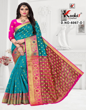 sky silk fabric weaving jacqaurd  work wedding