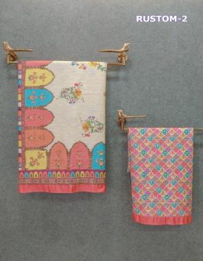 multi saree -sparkle silk  blouse - premium floral line printed  fabric digital printed seqeunce work work ethnic