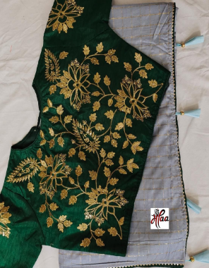 grey saree - pure dola silk | blouse - embroidery seqeunce work full stitch size -42-44 fabric embroidery work ethnic
