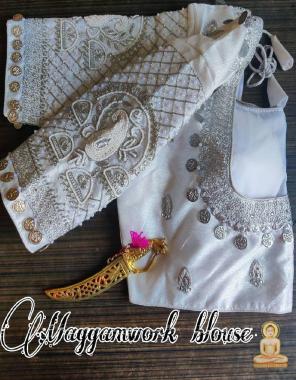 white heavy fentam silk  fabric coding coin 12wire golden thread aari work work party wear