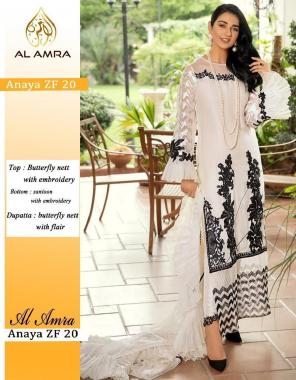 white top -butterfly net | sleeve - butterfly net |bottom + inner -santoon | dupatta - net fabric embroidery seqeunce  work wedding