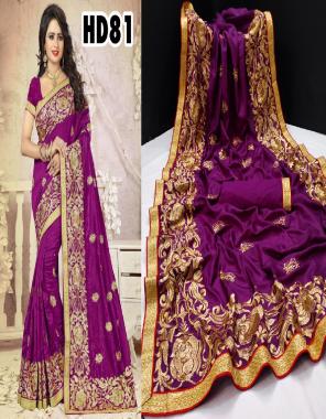 wine saree -vichitra silk  blouse -banglori  fabric embroidery lace work  work running