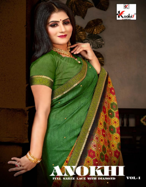 parrot vichitra print with border and diamond work  fabric printed work festive