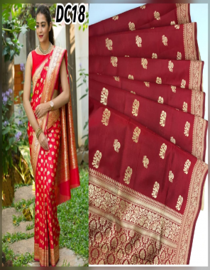 marron lichi silk fabric weaving jacqaurd work festive