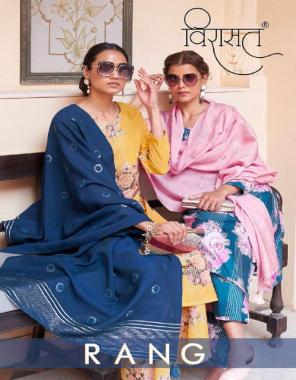 yellow sky top -crochet with full inner |pant -print |dupatta -viscose jacqaurd fabric printed work casual