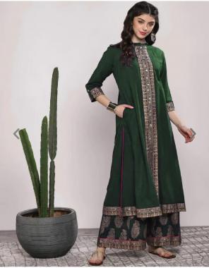 green fabric -heavy rayon foil print length 42+ | palazo -rayon foil print length 38+ fabric foil print work wedding