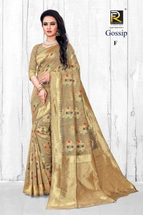 chikoo cotton fabric weaving work casual