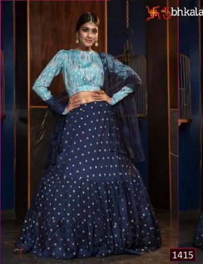 sky with blue cotton fabric embroidery with sequence work party