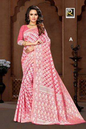 pink soft cotton fabric weaving work festival