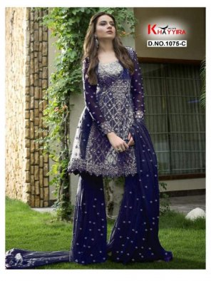 royal blue heavy net  fabric embroidery work occasionaly