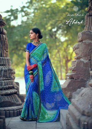 navy blue chiffon fabric printed work party
