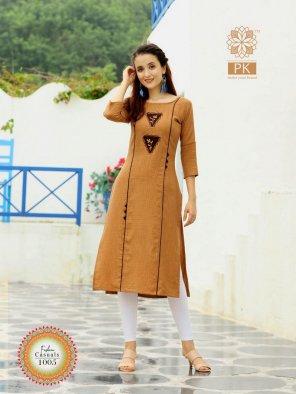 wood brown rayon fabric plain work casual