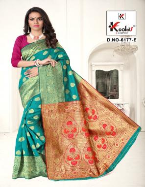 rama silk base rich pallu fabric weaving jacqaurd  work running