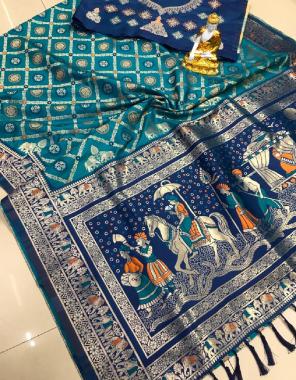 rama pure soft banarasi silk fabric weaving jacqaurd  work wedding