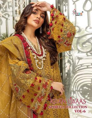 yellow top - pure lawn cotton with self embroidery |bottom -semi lawn |dupatta -net embroidery (pakisatani copy) fabric embroidery work wedding