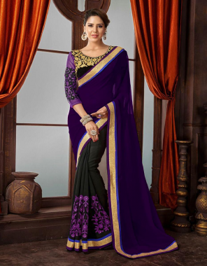blue saree -georgette with readymade lace  blouse -georgette embroidery fabric embroidery work party wear