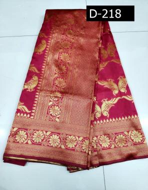 marron soft lichi silk fabric weaving jacqaurd work running