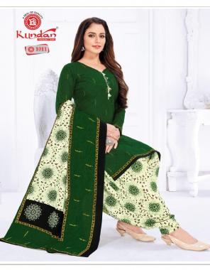 green pure cotton | top -2m |bottom -2.50m |dupatta -2.25m fabric printed work casual