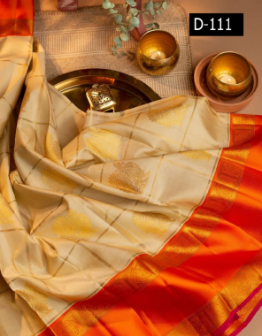 cream kota silk fabric weaving jacqaurd work festive