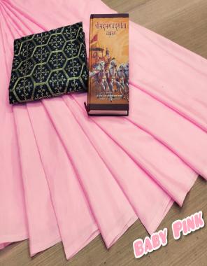 baby pink saree -pure soft satin silk  blouse -brocade silk  fabric plain work casual