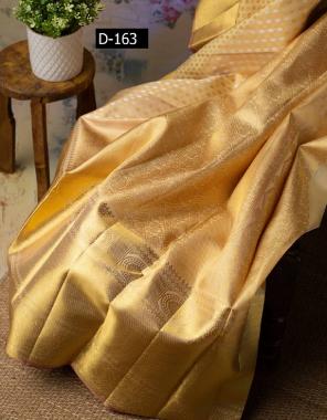 cream chiku kota silk fabric weaving jacqaurd work running