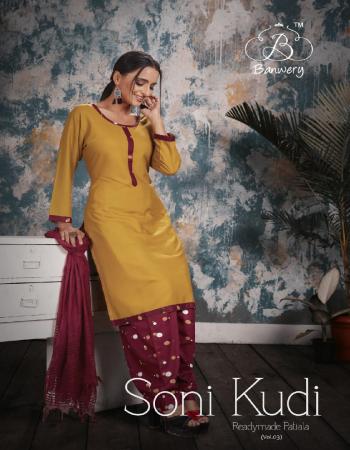yellow maroon top -rayon |patiyala -rayon printed |dupatta- pure south silk |top -42length fabric embroidery printed work wedding