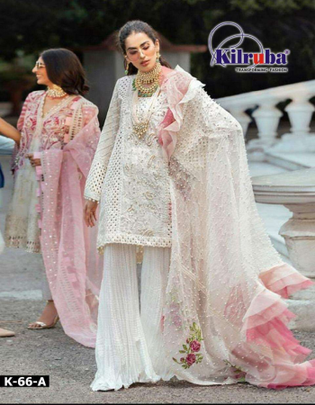 white top -jam silk cotton embroidery |bottom -semi lawn |dupatta -super net |size -fit upto 62 |type -semi stitched  fabric embroidery pearl work casual