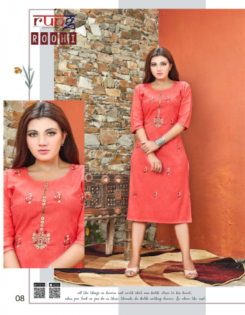 red rayon fabric embroidery work ethnic