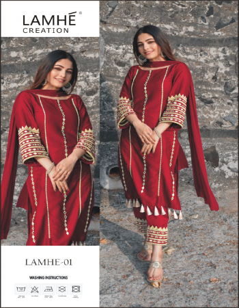 red top -jam cotton mirror work |bottom -santoon patch work |dupatta -nazmin chiffon with 4 side peral work  fabric mirror embroidery  work party wear
