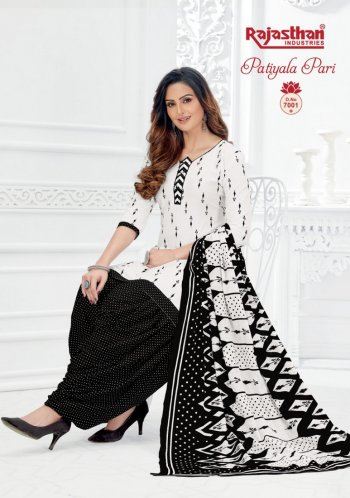 white cotton fabric printed work casual